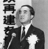 藤田精一郎 東京不動産政治 ...