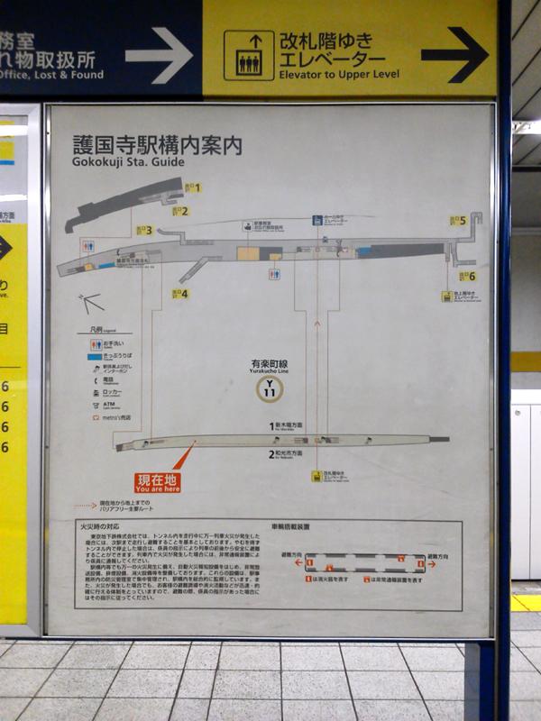千石駅 駅探 - ekitan.com
